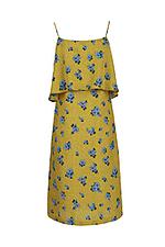 Đầm hai dây dáng suông giả áo