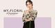 """8/3 ngập tràn yêu thương cùng BST """"My floral dresses"""" của K&K Fashion"""